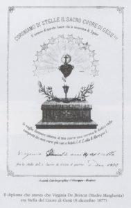 Archivio storico -Madre Margherita